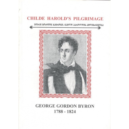the hero in the poem childe harolds pilgrimage by lord byron