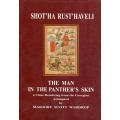 The Man in the Panter's Skin